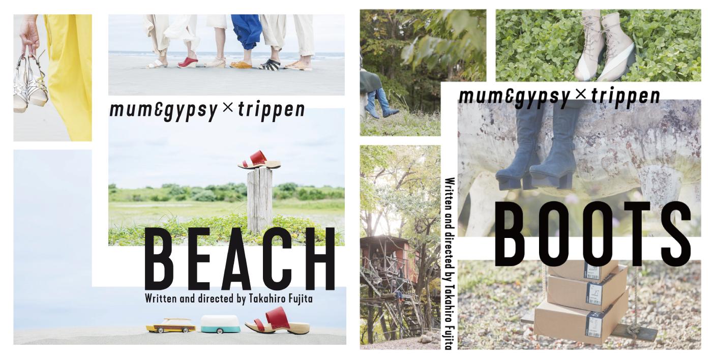 「BEACH」 トークイベントpart2